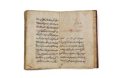 Nizam al-Din Ahmad, aussi appelé Mirza Nizam...