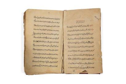Traité de médecine et chimie  Kitab al-Tibb Al-Jadide Al-Kimiya'i  Manuscrit arabe...