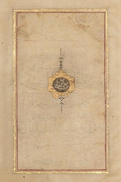 Qasidat Al Burda  Manuscrit en arabe sur papier, de 35 feuillets, calligraphié sur...