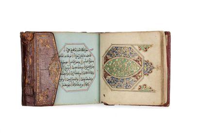 Hâdith Al-Imâm Al Jaziri  Manuscrit sur papier...