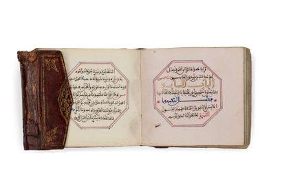 Hâdith Al-Imâm Al Jaziri  Manuscrit sur papier de 154 feuillets, calligraphié en...
