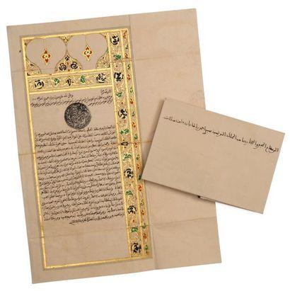 Lettre de recommandation du Sultan du Maroc...
