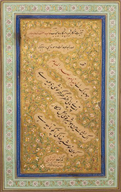 Qit'a indienne datée 1249H.  Exercice calligraphique...