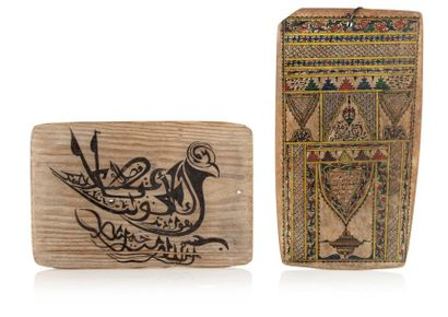 Deux Loha de Kottâb  l'une à décor de calligrame...