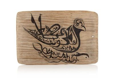 Deux Loha de Kottâb  l'une à décor de calligrame formant un oiseau en noir, l'autre...