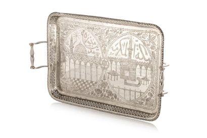 Plateau représentant La Mecque et Médine  quadrangulaire, en métal argenté à décor...