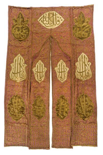 Portière ottomane  en satin violet broché...
