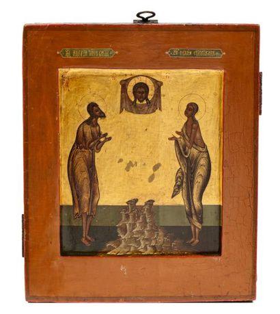 Saint Alexis et sainte Marie l'Egyptienne...