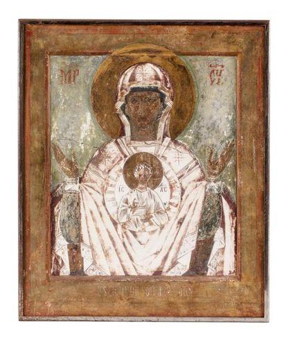 Vierge du Signe ou Platyrea. Russie XIXe...