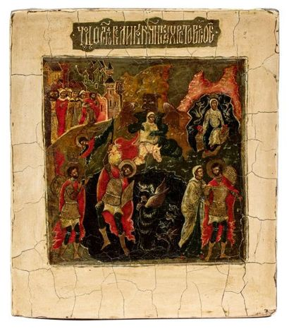 Le miracle du saint martyr Théodore. Russie...