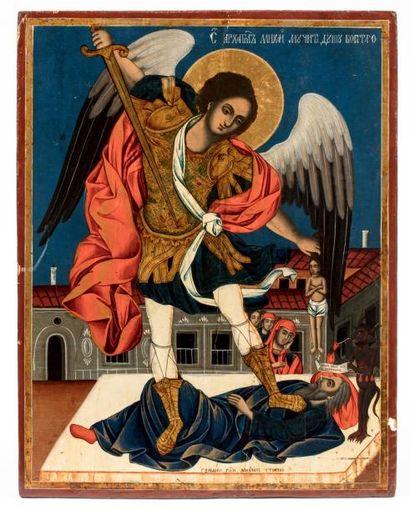 L'archange Saint Michel tourmente l'âme d'un...