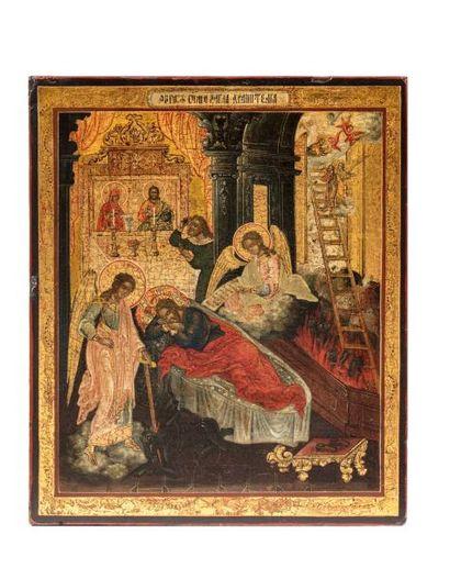 Rare icône de Saint Jean Climaque et de l'échelle...