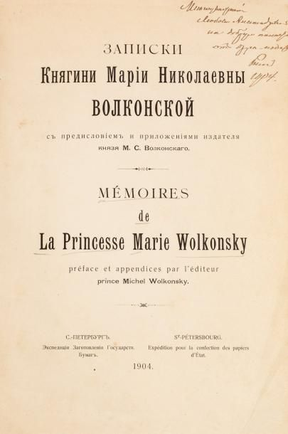 MARIA NICOLAIEVNA WOLKONSKY (1805-1863)....