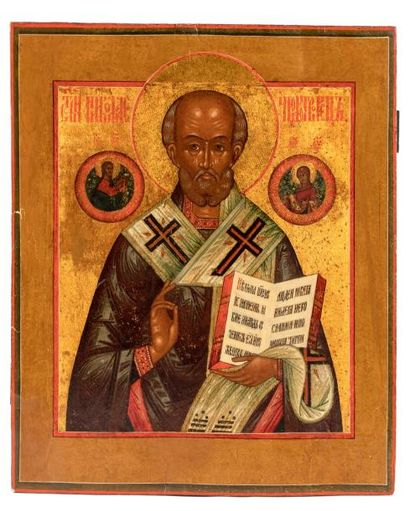 Saint Nicolas le Thaumaturge. Russie XIXe s.  Le Saint entouré de ses protecteurs,...