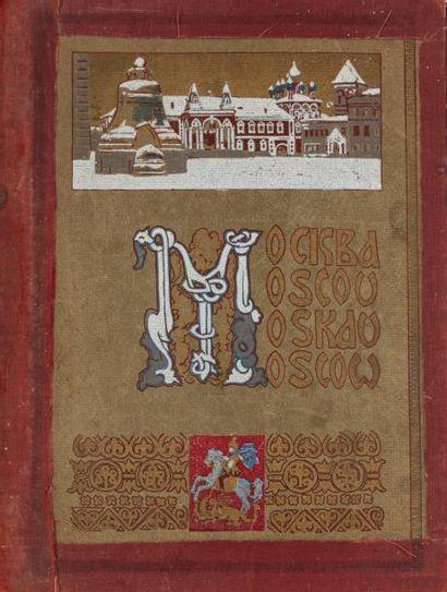 MOSCOU. Édition A. Levenson. Texte trilingue:...