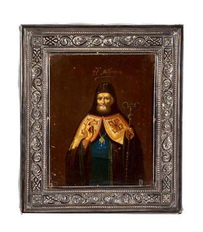 Icône de Saint Mitrophane de Voronej.  Peinture...
