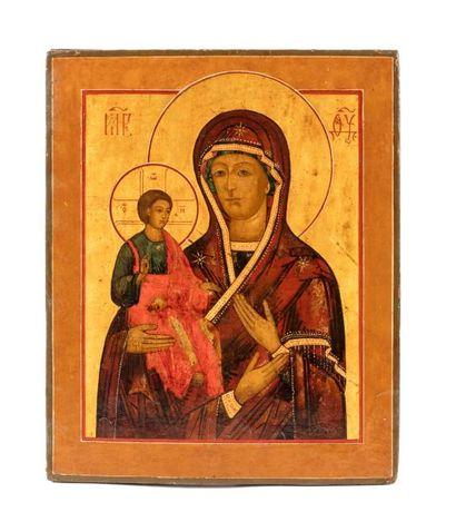 Icône de la Vierge aux trois mains.  Saint...