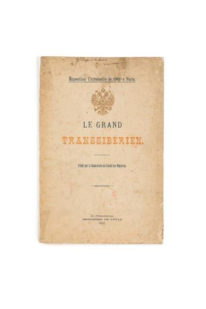 EXPOSITION UNIVERSELLE DE 1900 A PARIS. LE...