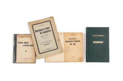 TCHITCHERINE B.N. ( 1828-1904) Historien,...