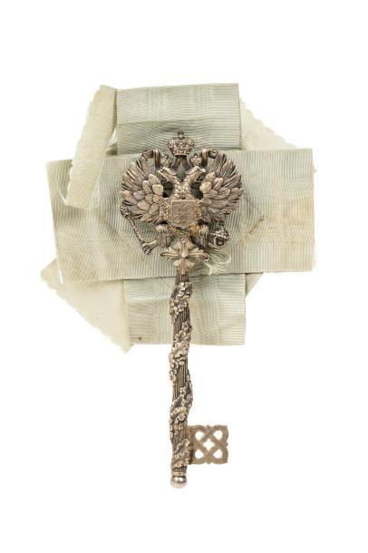 Clé de chambellan en bronze anciennement...