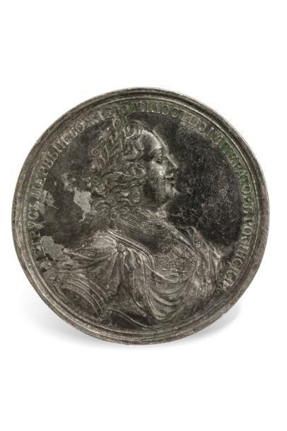 Médaille de la deuxième expédition navale...