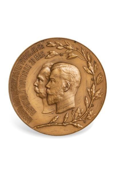 Médaille du cinquantenaire de la Société...