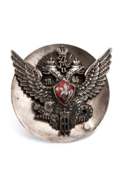 Insigne de l'école de cavalerie Elisavetgrad....