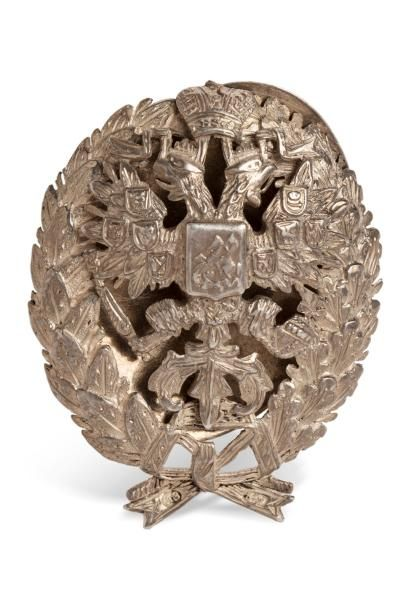 Insigne de l'académie d'Etat-Major Nicolas....