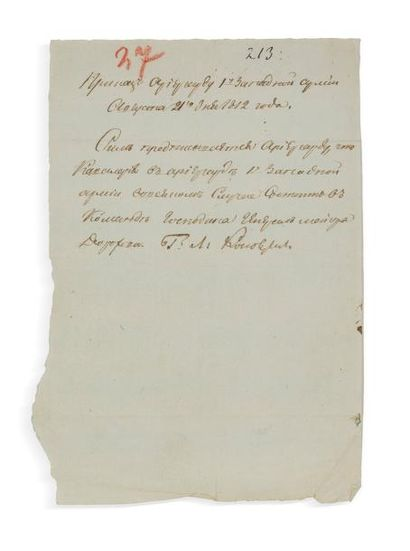 KONOVNITSYNE PIERRE PETROVITCH (1764-1822) LAS  21 août 1812. 1 page in-4. Prikaz...