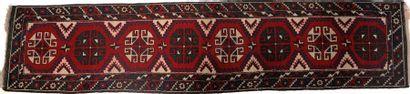 TURC ARCHEMIDIEN Galerie à décor de 8 motifs...