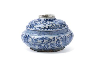 Vase Safavide de forme globulaire avec une...