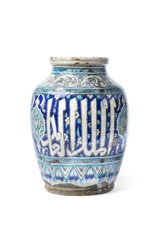 Jarre au nom du Sultan Al-Malik An-Naser...