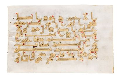 Rare folio de Coran sur parchemin, calligraphié...
