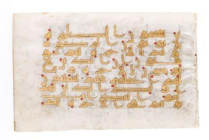 Rare folio de Coran sur parchemin, calligraphié à l'or, le contour des lettres cernées...