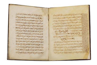 Abû Jaʿfar Muḥammad Ibn Jarîr al-Ṭabarî (m....