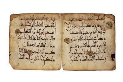 Double feuillet d'un Coran d'Afrique du Nord...