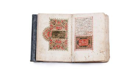 Abrégé de droit malikite de l'imam Al-Akhdari...
