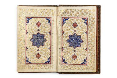 Grand Coran qâjâr commandité par Aqa Mîrza...