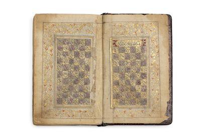 Coran Qajar du 19e siècle Manuscrit sur papier...