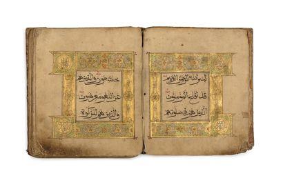 Juz' de Coran Chinois Manuscrit arabe sur...