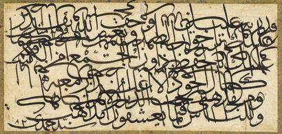 Calligraphie signée Sayed Hamdi, datée (12)82H.1865...