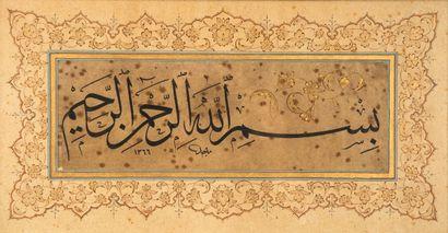 Calligraphie turque signée Masjid datée 1366...