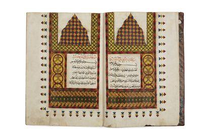 Grand Coran signé 'Abdallah bin Ahmad bin...