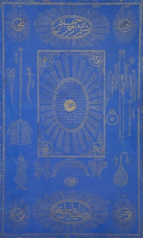 Hilye Calligraphie ottomane sur papier bleu,...
