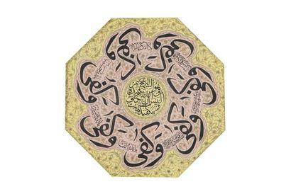 Calligraphie signée Muhammad Husayn Jawnpuri,...