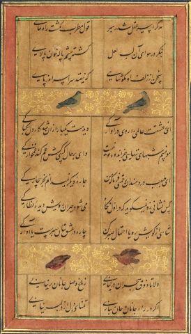 Folio d'un manuscrit poétique enluminé Comprenant...