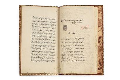 Ahmad b. Suleiman (m. 1573), connu sous le...