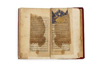 Nasir al Din Abu Ja'Far Muhammad ibn Muhammad...