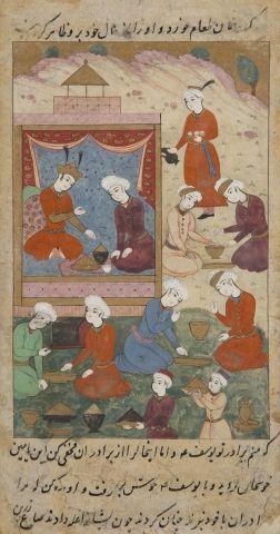 Joseph nourrissant ses frères folio de manuscrit...