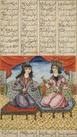 Couple royal Qajar Miniature sur papier peint...